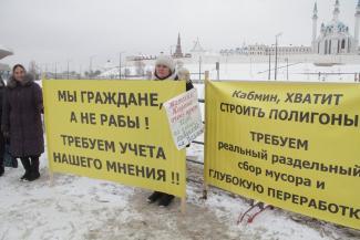 «Нам говорят, зачем раскачиваете лодку»: казанцы устроили под Кремлем митинг против всего плохого