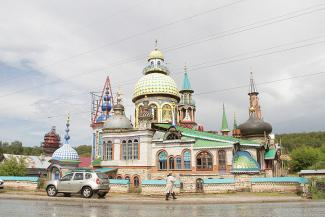 Храм всех религий в Казани прирастет тайской пагодой