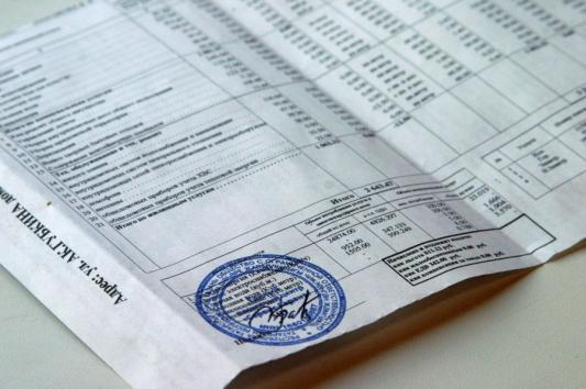 """А не заглянуть ли в этот """"паспорт"""" прокурору?"""