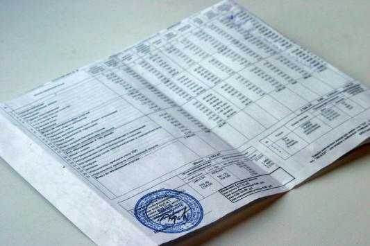 Полсотни рублей за счет-фактуру
