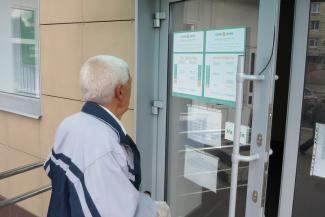 Казанские вкладчики «Югры» не пошли на штурм: «Государство же плотит!»