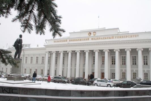 Сходка в истории Казанского университета