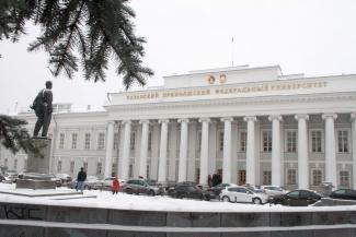 «Деньги взяли и не зачислили»: несостоявшийся студент юрфака КФУ требует от вуза миллион рублей за моральные страдания