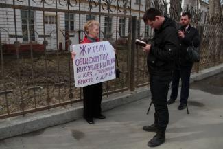 Жильцов казанских общежитий, которые хотели обратиться к Путину, задержала полиция