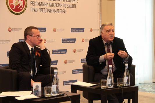 В Татарстане закажут экспертизу «заточки»