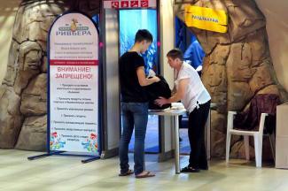В казанский аквапарк «Ривьера» теперь пускают со своим «хавчиком»