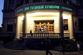 Казанский ресторан ДТК готовится сменить адрес и имя
