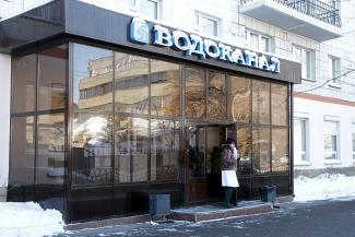Чао, бамбино, сорри: казанский Водоканал обидел итальянцев на 1,5 млрд и попал под следствие