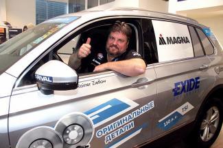 Мировой рекорд на автомобиле российской сборки