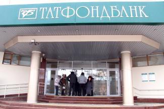 Денег нет, но вы держитесь: Татфондбанк отправляет клиентов за зарплатой в другие банки