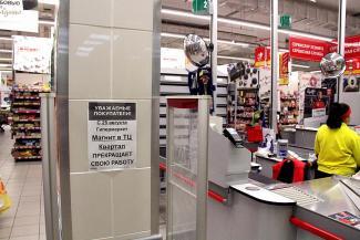 Казанский гипермаркет «Магнит» на Чистопольской уступит место «Ленте»?