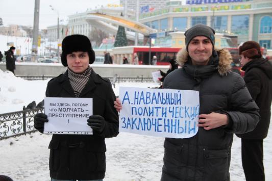В Казани провели пикеты сторонники и законспирированные противники Навального