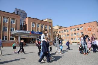 Казанскую гимназию №179 оценили в ЮНЕСКО