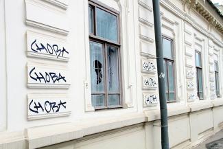Погромщики прошлись по центру Казани с лозунгом «Снова»