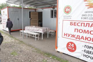 Помыть, накормить и спать уложить: в центре Казани открылся пункт помощи нищим и бездомным