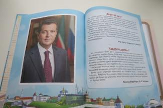 Добрый и еще добрее: зачем казанские чиновники требуют с первоклашек отчеты о хороших поступках?