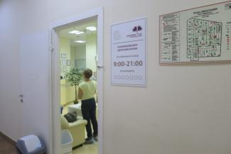 Директор казанского центра по снижению веса, в котором скончалась пациентка: «Не нужно искать виноватых»
