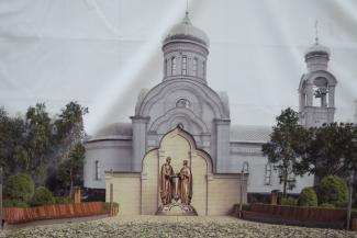 Без иконы, но с голубем мира: памятник Петру и Февронии в Казани установят к ноябрю