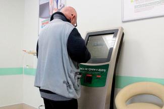 Пациентов-«прогульщиков» в Татарстане внесут в черный список?