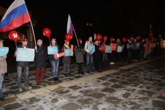 Казанцы поддержали Алексея Навального пикетом