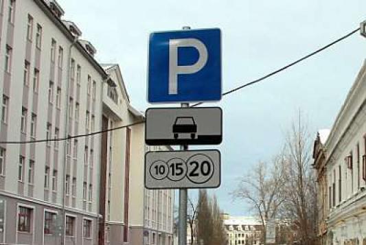 Границы платных парковок в Казани расширили беспредельно