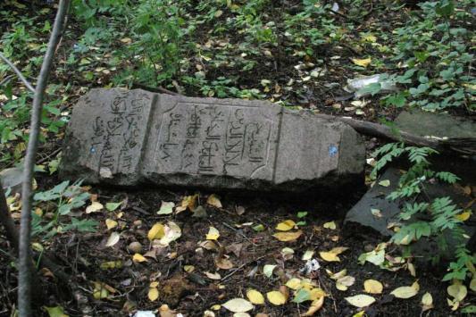 Древнее кладбище не вписалось в проект туристической Мекки