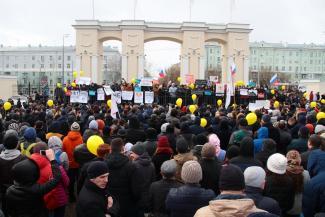 Митинг по призыву Навального в Казани собрал полторы тысячи человек