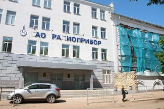 В Казани с молотка ушел не «Радиоприбор», а его дублер