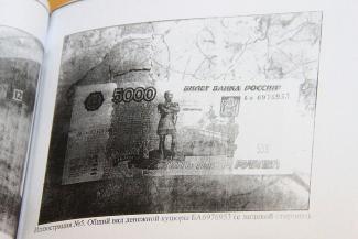 Фальшивые деньги в Казань завезли из Москвы