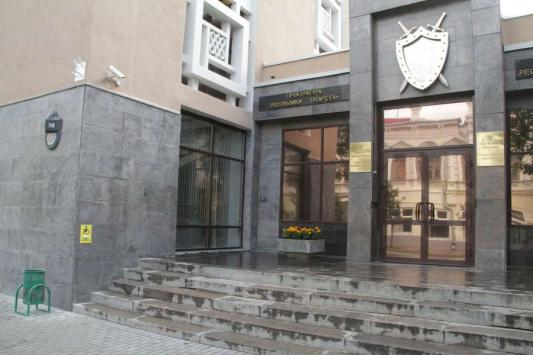 Конституцию Татарстана спустили в районную прокуратуру