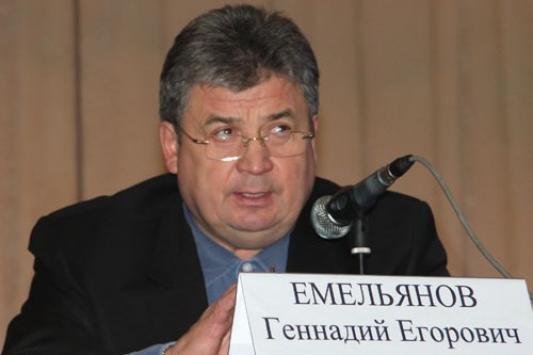 Фото www.elabugacity.ru
