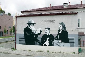 Лев Толстой и «мертвые» дети: казанцев напугало новое граффити в центре города