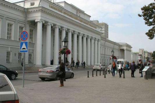 КФУ - лидер в России по платному обучению