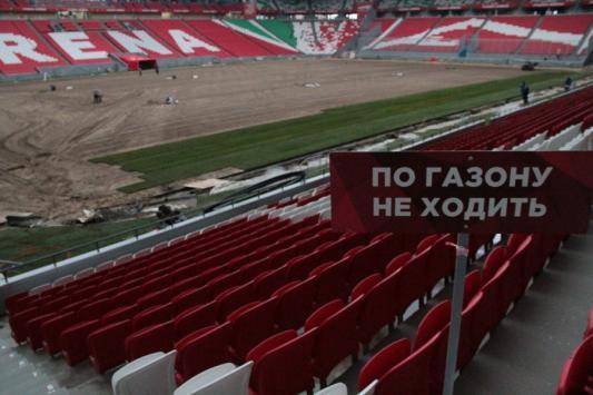 На «Казань-арене» перед матчем с «Ливерпулем» стелят газон №4