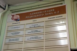Во время бэби-бума в Казани закрывают роддома