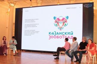 Для Казанского зооботсада выбрали стиль «искиткеч»