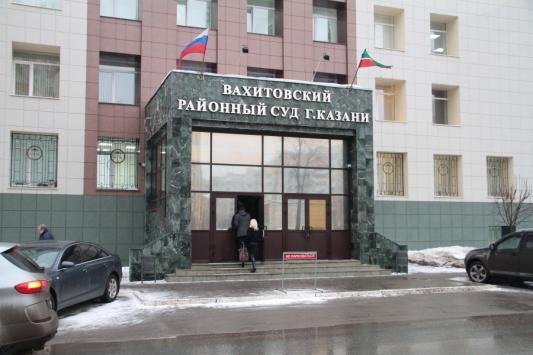 Гособвинение просит для Точилкина шесть лет колонии-поселения
