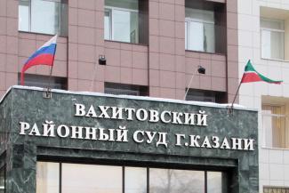 «Когда пандемия закончится, суды захлебнутся в делах»:  Фемида в Татарстане ушла на карантин из-за вируса