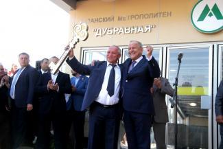 Глава Казметростроя на открытии «Дубравной»: «Ни Москва, ни Питер так не строят!»
