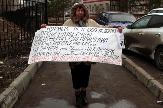 Казанская пенсионерка устроила пикет против УК «Уютный дом»