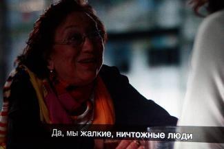 В фильме казанца Салавата Юзеева министру показали задницу