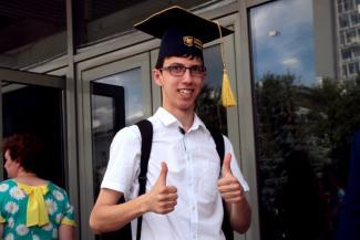 Почём высшее образование в Татарстане