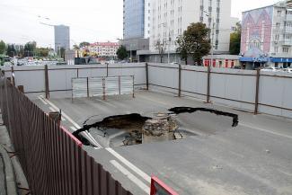 Казанские коммунальщики знали заранее, что на Ершова разверзнется земля