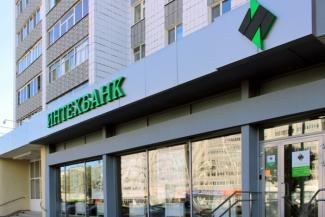 Казанский Интехбанк вел «чёрную» бухгалтерию?