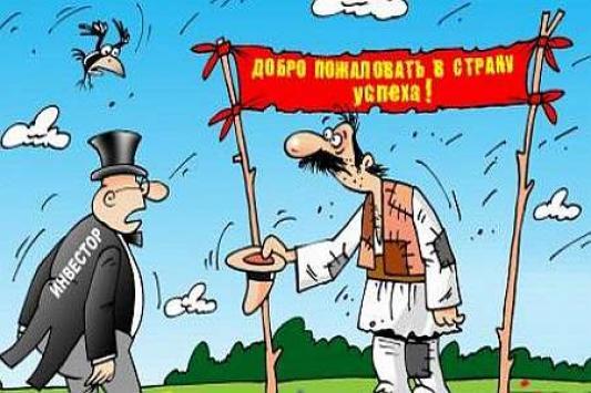 «В Республике Татарстан есть монополист один - США!»