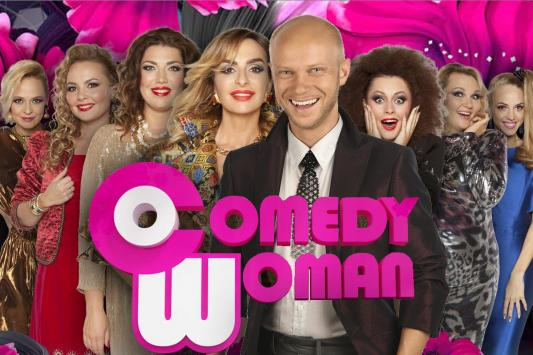 Шоу Comedy Woman, блошиный рынок в музее и кошачья вечеринка