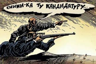 «Красная дива», борцы с МСЗ и десант из Татнефти: в Татарстане разложили предвыборный пасьянс