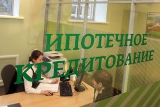 «Лучше бы ставку уменьшили»: казанские ипотечники собираются на каникулы