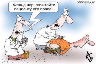 «Все идет к тому, что хотят привить абсолютно всех»: казанцы об объявленной Роспотребнадзором обязательной вакцинации