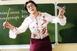 В Казани родители первоклашек заложили учительницу, которая попросила перечислять деньги ей на карту